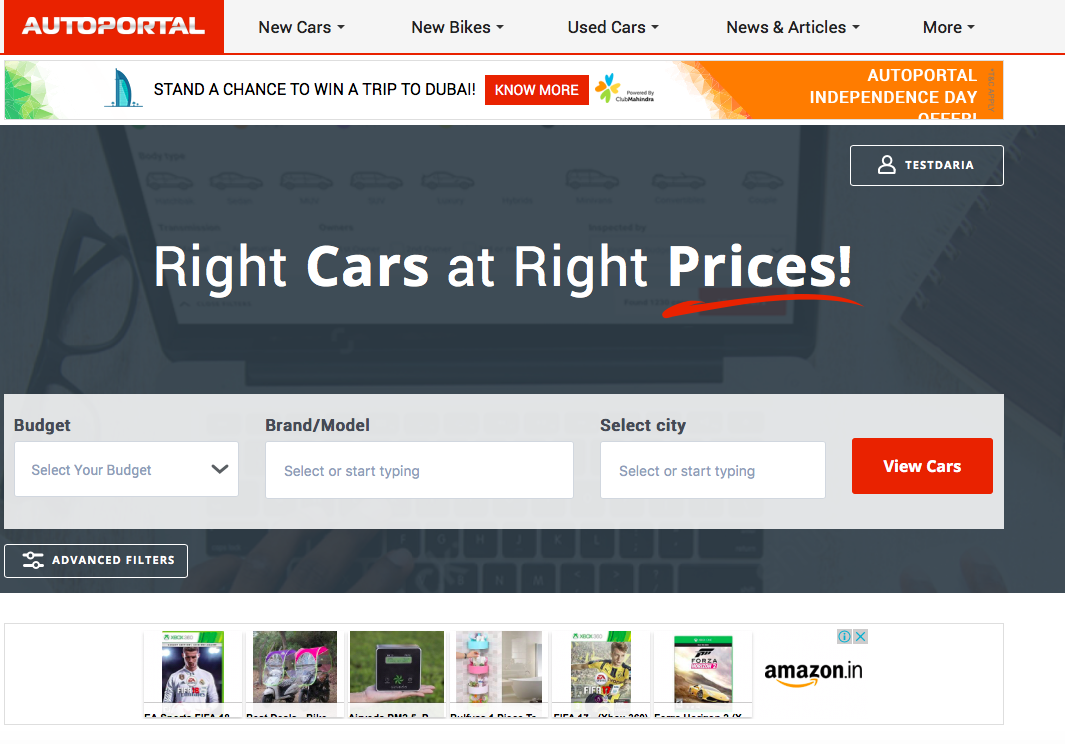 Independence Day Offers from Auto Portal!